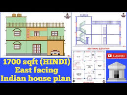 1700 sqft east facing building plan