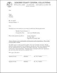 Template Payment Coupon Template Loan Agreement Form Quotation Free