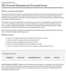 Examples Of Personal Statements For Cv Writing A Personal Statement Courtesy Of Dr Robin Walker