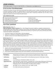 sample help desk resume