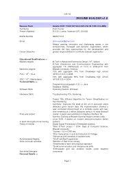 Usa Jobs Sample Resume Simple Sample Resume For Usajobs Free