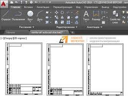 Скачать штамп и рамки для чертежей Автокад Рамка Автокад А4 вертикальная