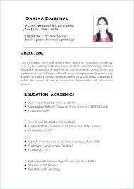 Resume Education Format Enchanting Format For Teacher Resume Equios