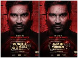 Dhanush, the son in law of kollywood superstar rajinikanth is unarguably one of the most versatile actors in indian cinema today. Jagame Thandhiram First Single On Dhanush S Birthday Tamil Movie News Times Of India