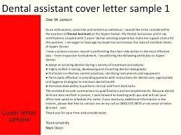 Cover Letter For Resume Dentist Lezincdc Com