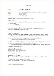 Mcdonalds Cashier Resume Resume For Mcdonalds Cashier Rome Fontanacountryinn Com