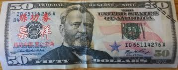 Friend It No Whatisthisthing Idea What Is Me To Given A 50 By Counterfeit