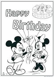 Color Pages Disney Coloring Page Free Download Bigfashioninfo