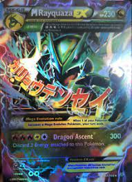 Let's take a look at this beast of a card check out the video find out how to win this roaring skies pokemon card of mega rayquaza ex full. Pokemon Ultra Rare Holo Foil Mega M Rayquaza Ex Card 61 108 Xy Roaring Skies Nm Ebay