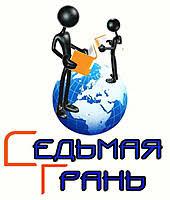 Диплом финансовый менеджмент на заказ в Беларуси Сравнить цены и  Финансовый менеджмент