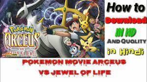 DOWNLOAD: How To Download Pokemon Movie Arceus And The Jewel Of Life In Hindi  Arceus Or Jeevan Ka Jewel Hindi .Mp4 & MP3, 3gp   NaijaGreenMovies,  Fzmovies, NetNaija