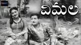 Taraka Rama Rao Nandamuri Vimala Movie