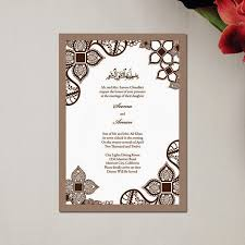 Invitation Card Wedding Muslim Jins Invitations