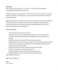 Waitress Resume Example Simple Waitress Resume Samples Sample Professional Resume