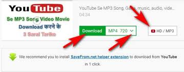 Link for download mp3 songs. Youtube Se Song Video Download Kaise Kare Aaiyesikhe
