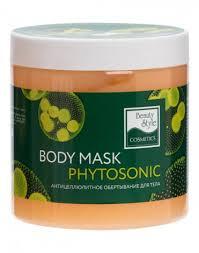 "<b>Обертывание антицеллюлитное для тела</b> ""Body mask Phytosonic ..."