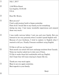 How To Write A Thank You Letter To A Host Family 幼児英会話もnes