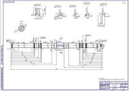 Вал ротора насоса НМ Чертеж Оборудование для добычи и  Вал ротора насоса НМ 10000 210 Чертеж Оборудование для добычи и подготовки