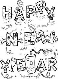 Free Happy New Year Coloring Sheets For Kidsprintable Happy New