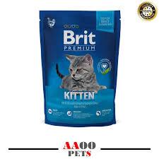 <b>Brit Premium Cat Kitten</b> - Pet Food / Cat Food / Dry Food (1.5KG ...