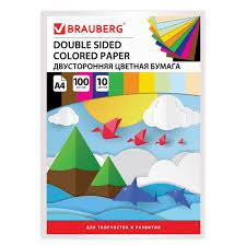 <b>Цветная бумага</b> А4, тонированная в массе, 100 листов 10 цветов ...