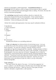 elements essay  7 sentence or paragraph is called transitional a transitional sentence orparagraph serves to indicate a shift or change from one point or idea to another