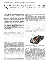pdf rapid virtual prototyping of electric vehicles using dq behavi model of a brushless dc motor