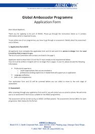 Ambassador Cv Global Ambassador Programme Application Form By Aiesec In Malaysia