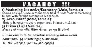 marketing executive accountant driver jobs and career opportunities in nepal your career starts at merorojgaricom jobs in nepal vacancies in nepal executive driving jobs