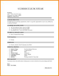 Sample Career Objective For Fresher Resume Sample Resume For Bcom Freshers RESUME 21