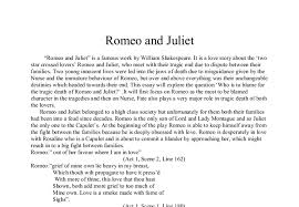 romeo and juliet gcse english marked by teachers com document image preview