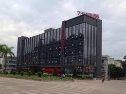 7 Days Inn Guangzhou Fang Cun Branch Best Price On 7 Days Inn Guangzhou Panyu Wanda Plaza Nancun Branch