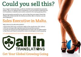 position vacant s executive in all in translations position vacant s executive in