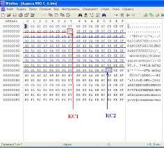 ru Мурзилка как прошить приборную панель vdo Форум  mkf писал а по адресу 9dh контрольная сумма