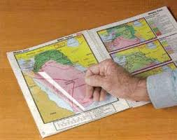 Rose Bible Maps And Charts Then Now Bible Maps Transparencies And Powerpoint