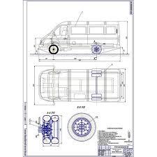 работа на тему Гибридный автомобиль ГАЗ Газель  Дипломная работа на тему Гибридный автомобиль ГАЗ 2705 Газель