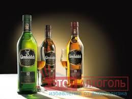 Реферат влияния алкоголизма на организм человека Избавление от  Реферат влияния алкоголизма на организм человека фото 26