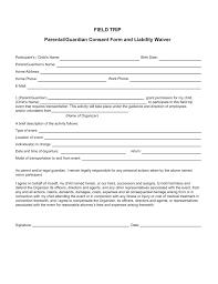 Permission Slip Forms Template Fieldrip Permission Slip Letter 2447 School Formemplate High