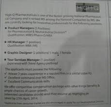 Product Managers Archives - Jhang Jobs