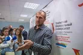 Сергей Ковалёв защитил магистерскую диссертацию на отлично  Сергей Крашер Ковалев дает интервью после защиты магистерской диссертации