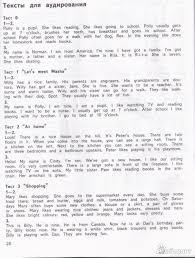 Рецензии покупателей на Английский язык Контрольные и  Рецензии покупателей на Английский язык Контрольные и диагностические работы 3 класс