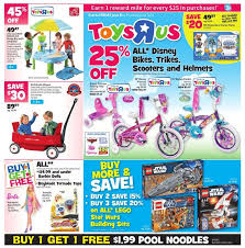 r flyers toys r us flyer jun 8 to 14