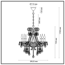 Купить Подвесная <b>люстра Odeon Light</b> Ines <b>4189/6</b> по низкой ...