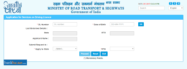 Apply For Application Licence Online Driving