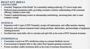 functional format skills section functional resume format