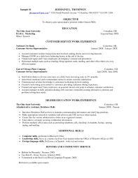 Sample Resume For Customer Service In Restaurant Save Fast Food