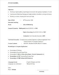 Sample MBA Marketing Student Resume Template