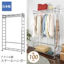 Adjustable Coat Rack Ioffice100 Rakuten Global Market Hanger Rack Width 10000 Cm Depth 100 24