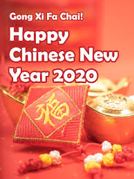Wish you a happy chinese new year! Happy Chinese New Year S Wishes 2020 Birthday Wishes And Messages By Davia