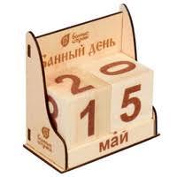 Купить календари в Междуреченске, сравнить цены на ...